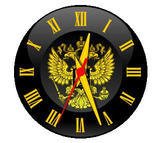 Гаджет часы XClock