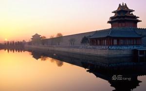 Тема Bing China 2