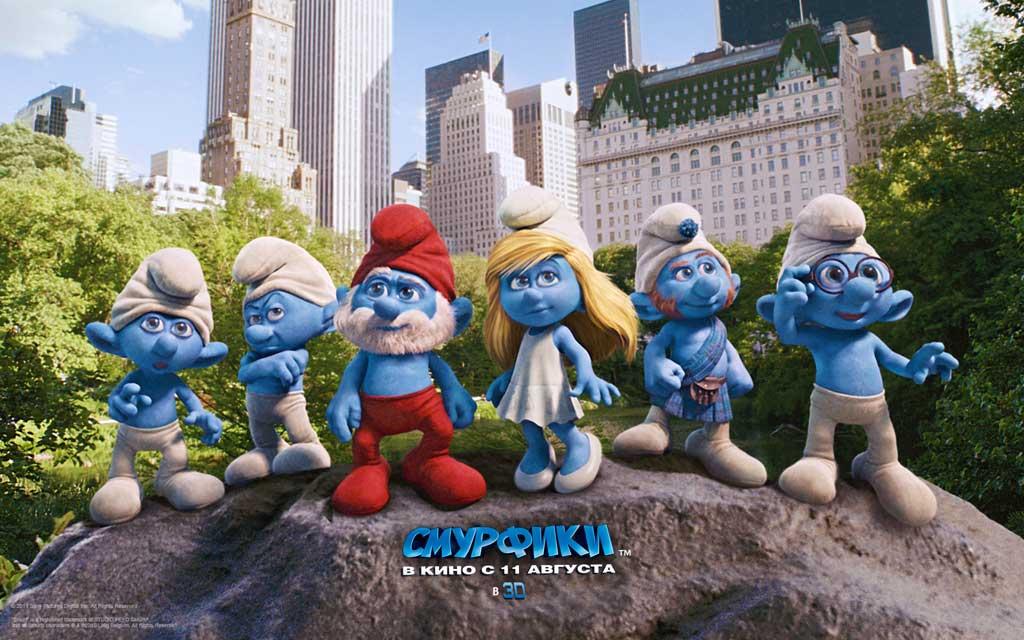 Тема Smurfs