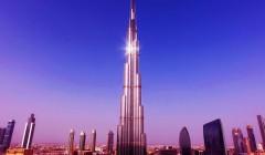 Тема Burj Khalifa